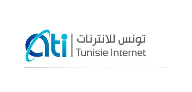 09022016 tunisiue internet